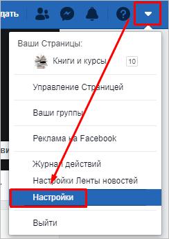 Интерфейс социальной сети