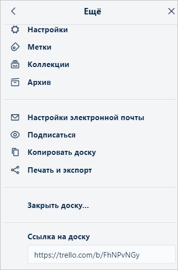 Дополнительное меню