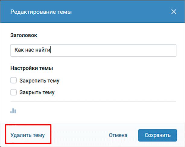 Функции редактирования