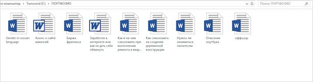 Папка со статьями