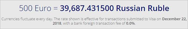 Расчет евро в рублях