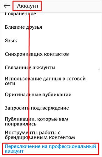 Изменение типа страницы