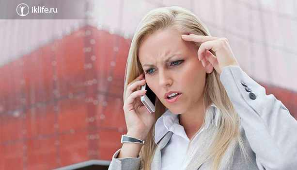 Звонки из банка о непогашенном кредите