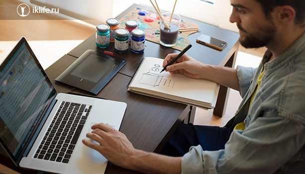 как сделать веб дизайнеру начинающему