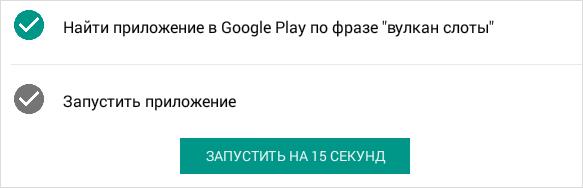 Запускаем приложение из NewApp