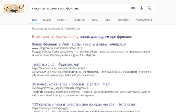 Поиск в Яндексе или Гугл