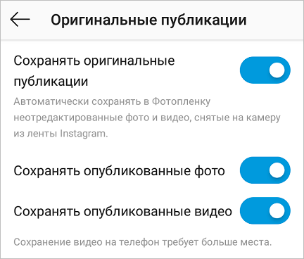 Копирование файлов в телефон